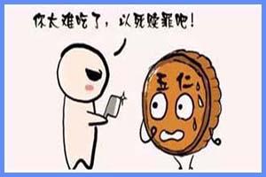 郑州西京有谁治疗过