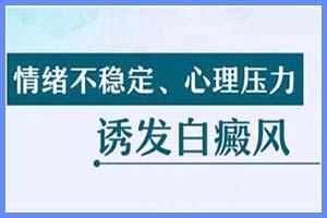 郑州西京医院正不正规