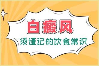 郑州西京调研-压力致白是关键