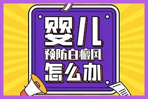 郑州西京医院治白癜风/预约挂号网平台官网是什么