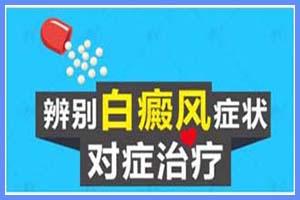 郑州西京医院正规不正规