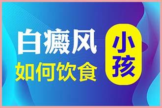 郑州西京常识-春季白斑病护理