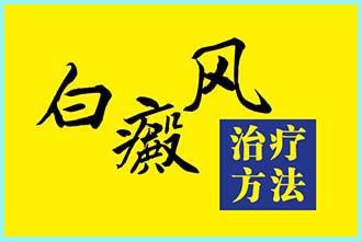 元旦假期郑州西京医院有专家坐诊吗-上不上班
