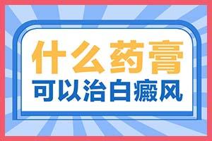 约郑州西京巫文专家号只能现场约吗-微信小程序能不能约