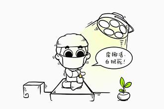 白癜风病症怎么办才能好