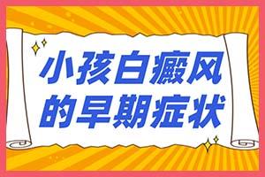 中医药药离子渗透技术可不可信-郑州西京能做好吗